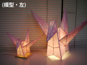 折り鶴の灯り